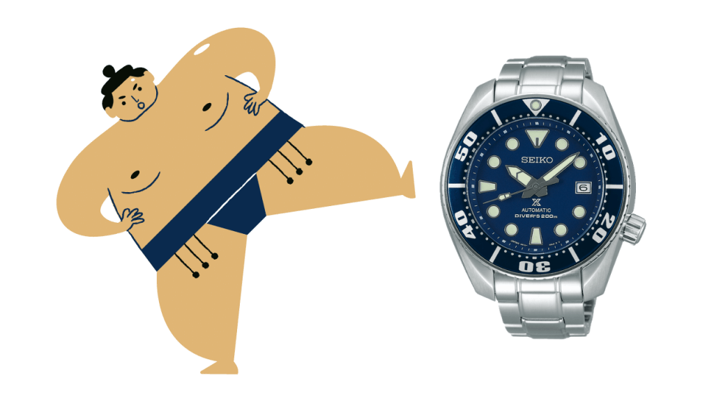 A picture of a sumo and a photo of a Seiko Blumo SBDC033