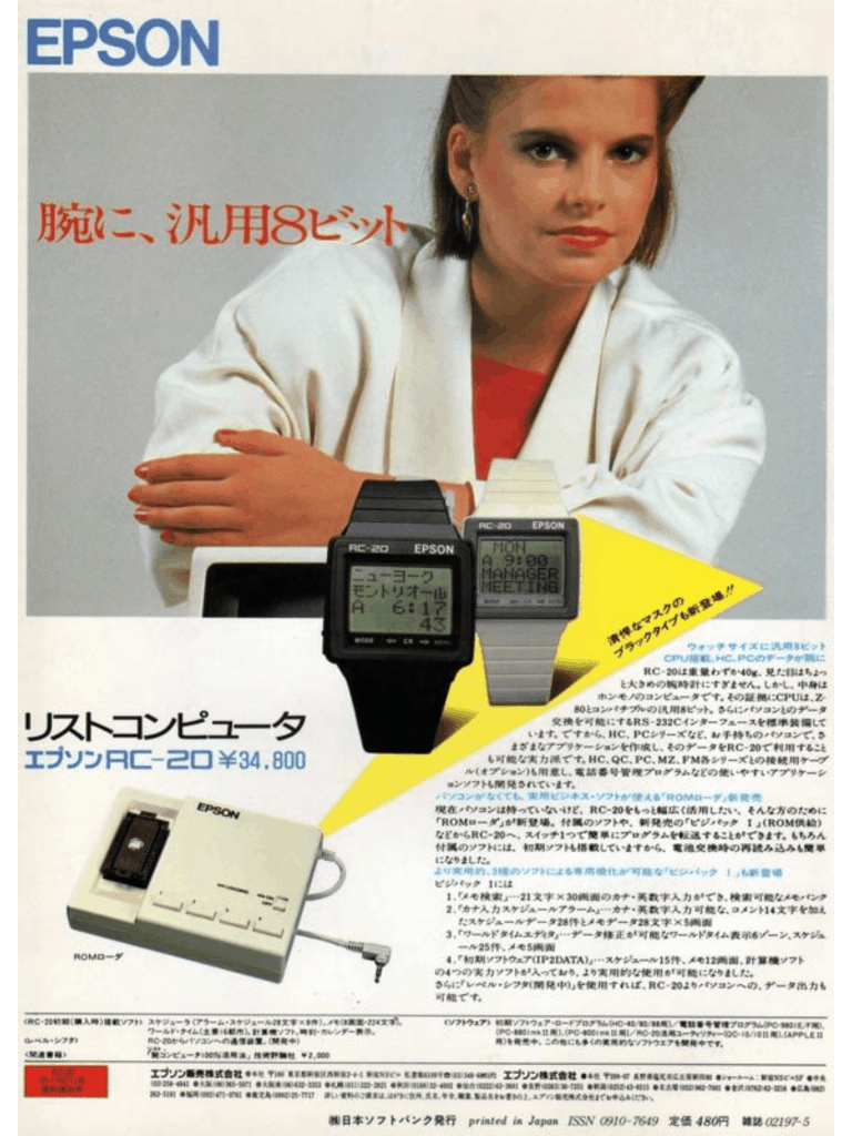 Photo of an 1980s advertisement for the Epson RC-20 smartwatch